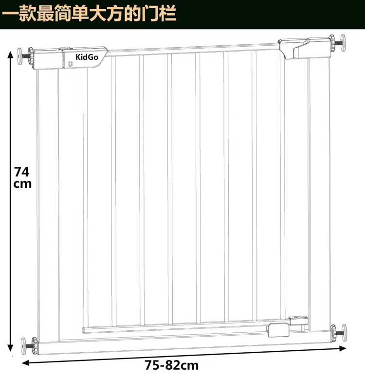 75-82CM Baby Safe Fence Automatic Closing Safety Door  Staircase Fences Corridor Fence Safe Protection Fence Can Be Extension