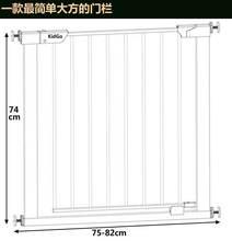 75-82 см Baby Safe Забор Автоматический пуговицы Детская безопасность двери лестница заборы коридор забор надежную защиту забор может быть расширение