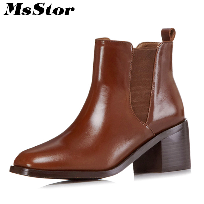 MsStor Square Toe Square Heel Boots Shoes Woman Casual Fashion Elegant Ankle Boots Women Shoes Concise High Heels Women Boots nasipal ankle boots metal fringe women boots square heels fashion pointed toe winter shoes tassels elegant booties woman c142