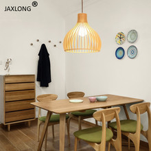 Japanese Style Solid Wood Pendant Lamp Restaurant Creative hanging lamp Light Fixture Living Room Bedroom lustre Pendant Lights