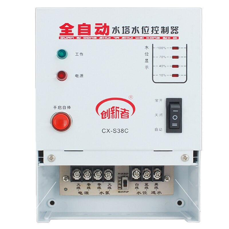 1600 w contrôleur de niveau d'eau automatique contrôleur de pompe citerne interrupteur de liquide automatique avec sondes 2.5 m - 5
