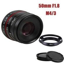 Объектив фотокамеры 50 мм f/1,8 APS C F1.8 для Olympus Panasonic M4/3 M43 MFT EP5 OMD EM5 E M1 E M1 Mark II E M5 беззеркальная камера