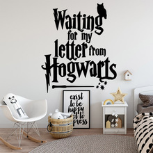 Modern waiting for my letter from Hogwarts Vinyl Wall Stickers Decor For Living Room Kids Art Decal