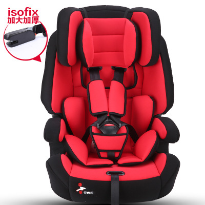 Child safety car seat baby car seat child safety seat ,children car seat with ECE certification ISOFIX interface for automobile beiand t10 composite cotton children car safety seat red