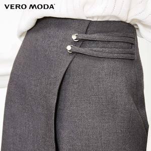 Image 4 - Vero Moda سروايل كابري غير رسمية واسعة الساق مزينة بالخصر للنساء جديد