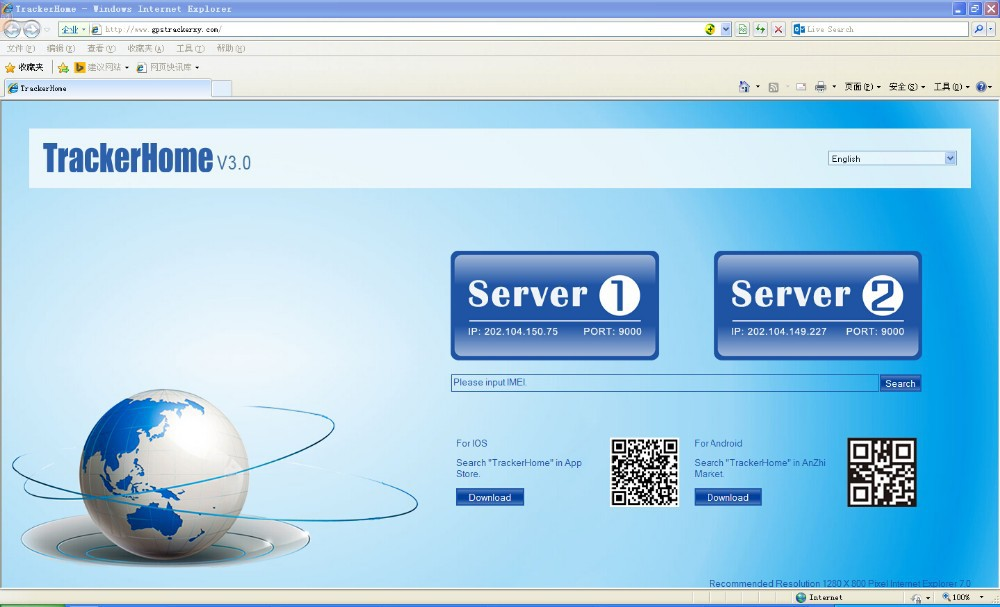 Coban GPS tracker Web online tracking service platform imei active 1 year for TK102B TK104 TK106