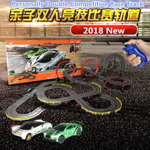 Double large competition 1:43 electric track DIY assembled Parent-Child Interactive Remote Control Hand Shake Racing Orbit Car
