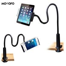 Длинная рука ленивый телефон держатель планшета для iPad/iPhone X/8/7/6/Plus кронштейн для рабочего стола спальни офиса ванной кухни