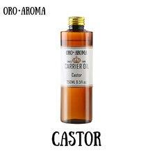 Óleo essencial do rícino da massagem do cuidado do corpo da pele da alta capacidade natural da aromaterapia do óleo de rícino de oroaroma da marca famosa