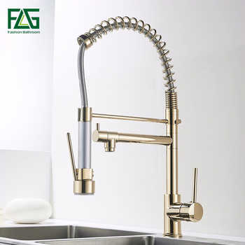 FLG Kitchen Faucet Golden Finish Hand Sprayer Spring Style Single Handle 360 Degree Rotating Cold Hot Water Mixer Sink Tap 2087G - DISCOUNT ITEM  40% OFF All Category