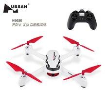Original Hubsan H502E X4 Drone With 720P HD Camera 2.4G 4CH GPS Altitude Mode RC Quadcopter RTF Mode Switch Dron Toys