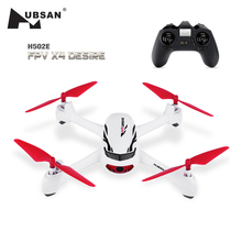 Promotion Hubsan H502E X4 Drone With 720P HD Camera 2 4G 4CH GPS Altitude Mode RC