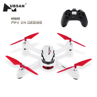Promotion Hubsan H502E X4 Drone With 720P HD Camera 2.4G 4CH GPS Altitude Mode RC Quadcopter RTF Mode Switch Drones Dron Toys