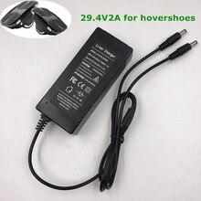 29.4V 2A Hovershoes ładowarka do elektrycznego Sakteboard Hovershoes samo balansowanie inteligentny elektryczny Hover wrotki buty