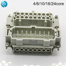 High quality 4/6/10/16/24 heavy-duty hdc-he male connector and female connector 16A500v aviation plug core