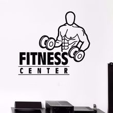 Wall Sticker Fitness Center Gym Decal Removable Vinyl Bodybuilding Sports Mural Club Art Decals AY0266