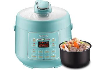 SUPOR household mini food MACHINE SY-25YC8110 2.5L intelligent electric pressure rice cooker SOUP STEW MEAT BLUE 110-220-240v ложка supor kt03a1