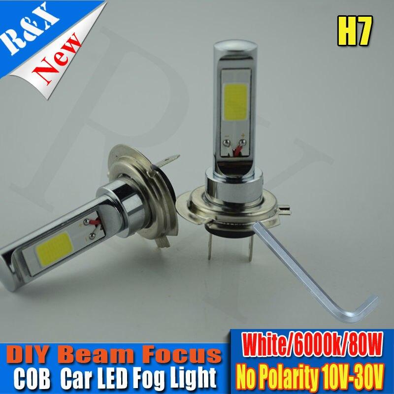 NEWEST 1XH7 80W High Power COB LED Car Auto DRL Driving Fog Tail Headlight Light Lamp Bulb White No polarity 10-30V