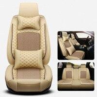 Couro & seda gelo tampa de assento do carro tampas de assento de automóveis para Mitsubishi Carisma colt ASX eclipse evo lancer galant L200 RVR