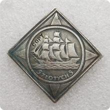 1936 polónia moeda copiar moedas comemorativas-réplica moedas medalha moedas colecionáveis