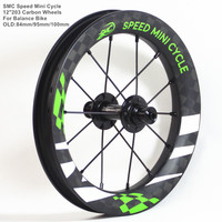 SMC Speed Mini Cycle 12 inch 203 Carbon Wheelset for Balance Bike with Ceramic Hub 12K Matte with Green Logo