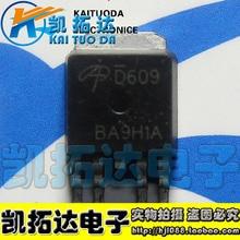 Si  Tai&SH    AOD609 D609  integrated circuit