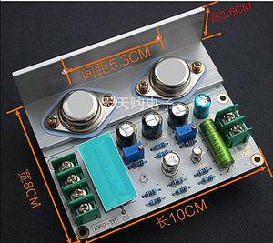 Image 5 - لوحة JLH 1969 من الفئة أ لمضخم صوت عالي الجودة PCB MOT/2N3055