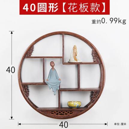 Куриное крыло, дерево, Маленькая Бо, древняя твердая древесина, китайская настенная подвесная стенка, Duobaoge, чайник, полка для чая, полка, антикварная рамка - Цвет: VIP 1