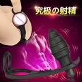 silicone vibrating butt plug anal hook cock ring for men g spot prostata massage anal vibrator sex toys anus stimulator