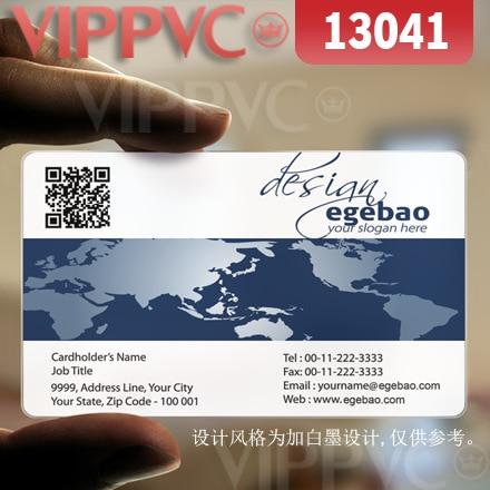 13041 Free Printable Business Card Templates Matte Faces Transparent