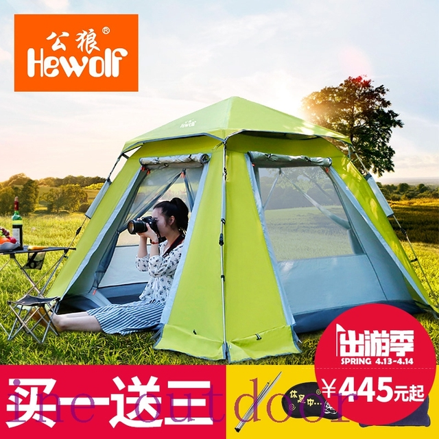 Male wolf tent outdoor 3-4 full automatic 2 person stainless steel field tent sun  sc 1 st  AliExpress.com & Male wolf tent outdoor 3 4 full automatic 2 person stainless steel ...