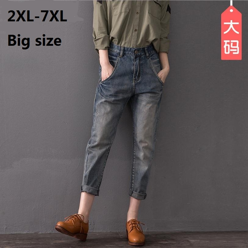 ФОТО 2XL-8XL  plus size cotton Ankle-Length Pants 2017 new fashion women 's stiching bleached jeans w1502
