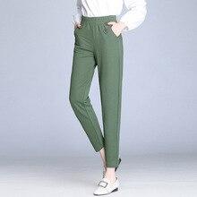 88636f8d63b 2018 New Summer Women Feet Pants Women s Thin Elasticated High Waist Slim  Large Size Silk Wrinkled
