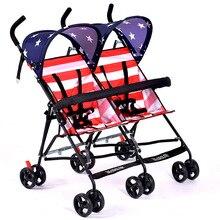 Близнецы Детские коляски, легкий складной, зонтик детские, двойная коляска, амортизатор.