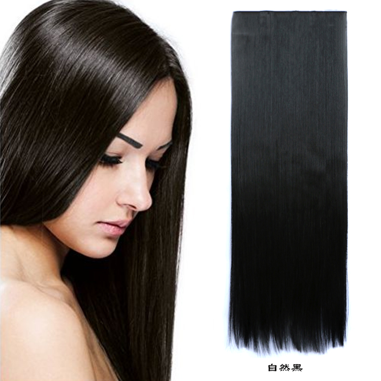 "Free Shipping 24""(60cm) 1pcs set 100g Women straight Long ...