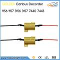 Ajuste Universal 2 unids canbus decodificador oro fusible led advertencia cancelador para 1156 1157 3156 3157 T20 7440 7443 carga de canbus resistencia