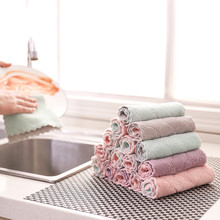 Double-sided Microfiber Strong Absorbent Dishcloth Kitchen Shower Room Oil-free  Dishwash Hickening Household Cleaning Cloth