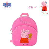Genuine Peppa Pig George cute Bags Backpack Kindergarten Cartoon plush bag Free gift 19cm Peppa George Dolls
