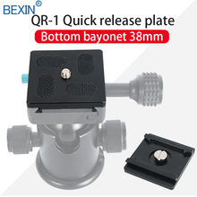 Quick Release Plate KS-0 Compatible for general Akai standard tripod ball head