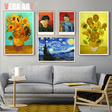 Van Gogh Oil Canvas Painting Art Print Poster Picture Sunflower Apricot Prints Paintings Abstract Poster Picture Wall Decoration(China)