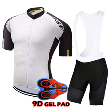 White Cycling Jersey Set Ropa Maillot Ciclismo Short Sleeve Bicycle Wear 9D Gel Pad Pro Cycling Kits Breathable Bike Clothing цена и фото