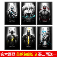 painting l combination of black and white series lol personalized game posters paintings wood frame painting murals