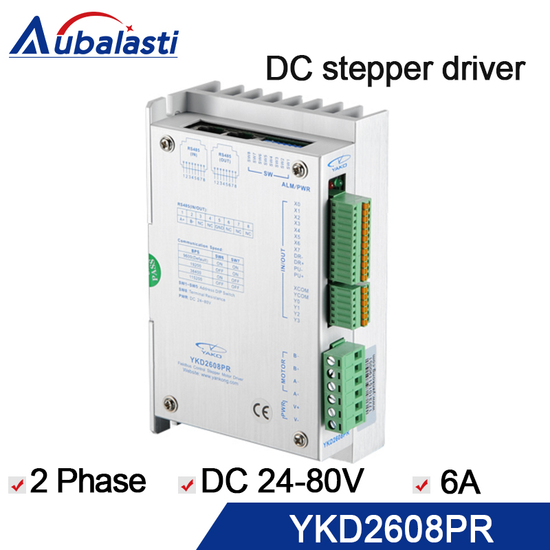 2 phase bus digital stepper motor driver YKD2608PR 6a motor driver stepper driver for cnc router engraver & cutting machine 2 phase bus digital stepper motor driver ykd2608pc 6a dc24 80v motor driver stepper driver for cnc engraver and cutting machine