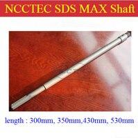 [SDS MAX] 530 мм 21,2 длинный Соединительный вал NCCTEC NCP530SDSMAX для стенных сверл | Бесплатная доставка с бесплатным подарком
