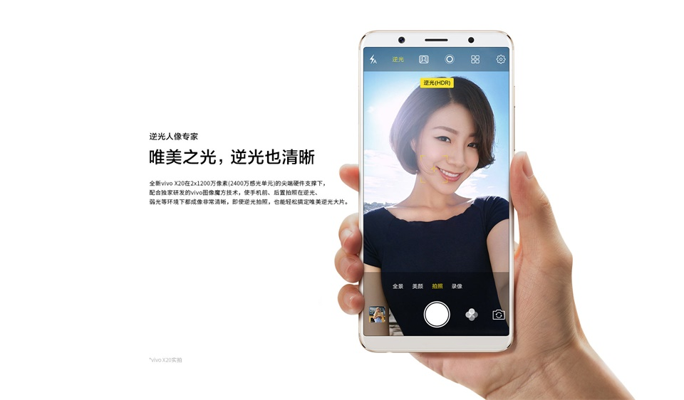 Original Vivo X20 A 4G LTE Mobile Phone 4GB RAM 64GB ROM Snapdragon 660  Octa Core Android 6 01 Full Screen 12 0MP Face ID Smart Cell Phone