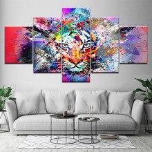 Watercolor splashing tiger portrait 5 Piece Wallpapers Art Canvas Print modern Poster Modular art painting Home Decor