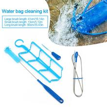 4 in 1 Set Water Hydration Bladder Tube Cleaning Kits Brushes Camping Picnic Water Bladder Bag Cleaning Tube Outdoor Tool цена и фото