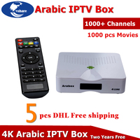 VHARE 5pcs DHL Free Arabic IPTV Box 1000 Live TV Arabic Channel 1000 Movies