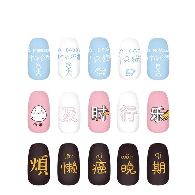Пластины для стемпинга ногтей, модные шаблоны для дизайна ногтей, трафареты для дизайна ногтей, китайские трафареты для инструментов для но...