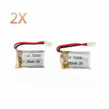 2pcs 3.7V 250mAh 25C Drone Rechargeable Li-polymer Battery 702030 For RC JJRC JJ-1000